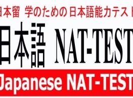 [HN]-Học viên Jellyfish Education đạt thành tích cao trong kỳ thi Nat-test 21/6/2015