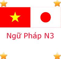 Học Ngữ pháp tiếng Nhật N3 (2)