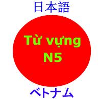 Gần 800 từ vựng cho trình độ tiếng Nhật N5