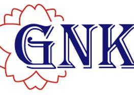 Kỳ thi tiếng Nhật GNK