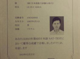 Học viên Jellyfish- kết quả thi Nattest
