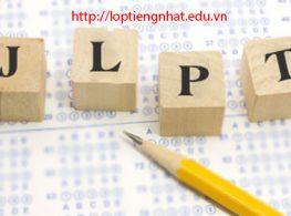 Bí quyết làm bài thi JLPT