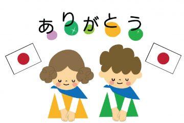 Nội quy lớp học và chính sách học viên tại trung tâm tiếng Nhật  Jellyfish Education