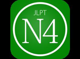 Học ngữ pháp tiếng Nhật N4 với động từ thể  điều kiện (BÀI 35)