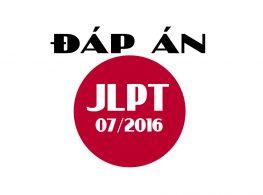Đáp án kì thi năng lực tiếng Nhật N3 KÌ 07/2016