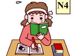 Học ngữ pháp tiếng Nhật N4 với động từ thể bị động bài 37