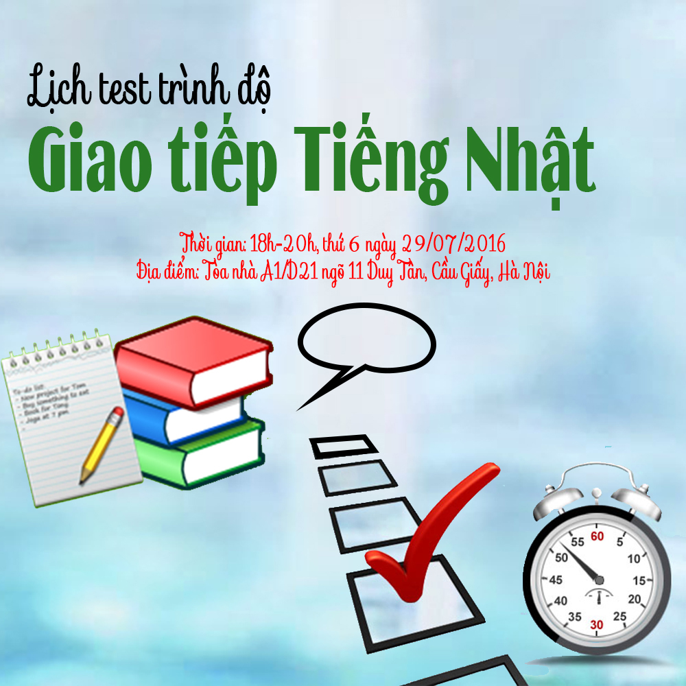 popup-lop-tieng-nhat-jellyfish