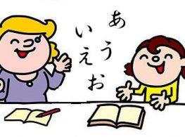 Những cách đơn giản để học tiếng Nhật dễ dàng
