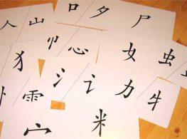 Học tiếng Nhật 1000 chữ kanji phần 2