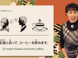 Học tiếng Nhật qua video chủ đề nối câu