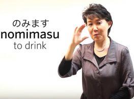 học tiếng Nhật với 4 động từ Nomimasu, Tabemasu, Mimasu, Kikimasu