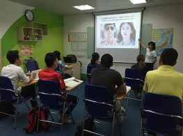Phương pháp học Tiếng Nhật dành cho người mới bắt đầu.