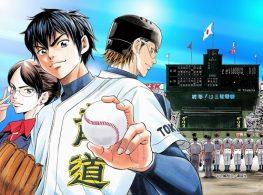 """Môn thể thao là """"Vua"""" ở  Nhật Bản"""
