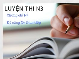 Khóa luyện thi tiếng Nhật N3 Ứng dụng