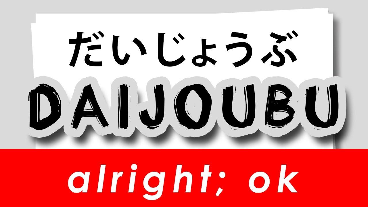 Cụm từ giúp tiếng Nhật của bạn trở lên lưu loát hơn
