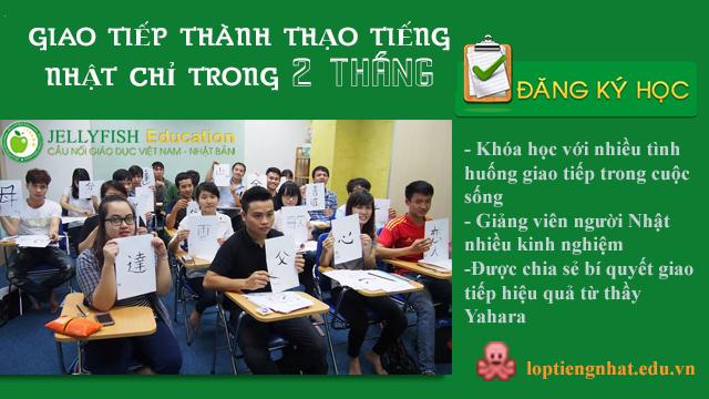 khoa_hoc_tieng_nhat_9991