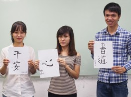Học tiếng Nhật 省エネというのは…