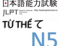 Hoc ngữ pháp tiếng Nhật N5 với thể động từ て- BÀI 14