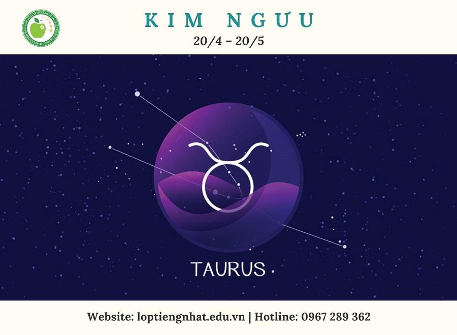 牡牛座 (おうしざ) Taurus