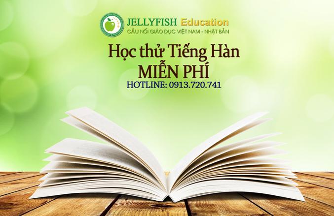 học tiếng hàn miễn phí