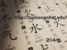 Học tiếng Nhật 1000 chữ kanji phần 6