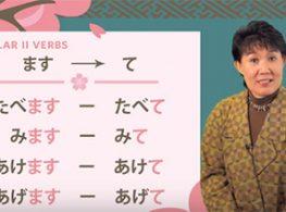 Học tiếng Nhật qua video chủ đề chia động từ