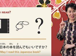 Học tiếng Nhật qua video chủ đề xin hỏi xin phép