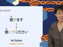 Học tiếng Nhật qua video chủ đề yêu cầu nhờ cậy