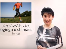 Học tiếng Nhật qua video với động từ bài tiếp theo