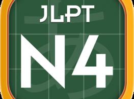 Học ngữ pháp tiếng Nhật bài 40