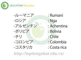 Học từ vựng tiếng Nhật về các quốc gia trên thế giới