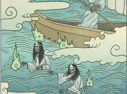 Funayurei – bóng ma người chết trên biển – trung tâm tiếng Nhật