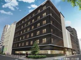 """Hội Thảo """" Học và làm việc tại Nhật Bản ngành Ẩm Thực"""" cùng học viện ẩm thực Tsuji"""