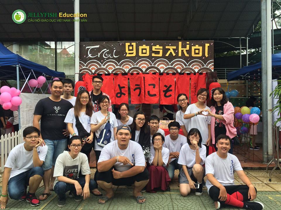Trại hè văn hóa tại Jellyfish