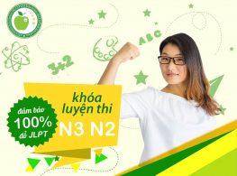 LỚP LUYỆN THI JLPT N3, N2 T12/2018 –  ĐẢM BẢO TỶ LỆ ĐỖ 100%