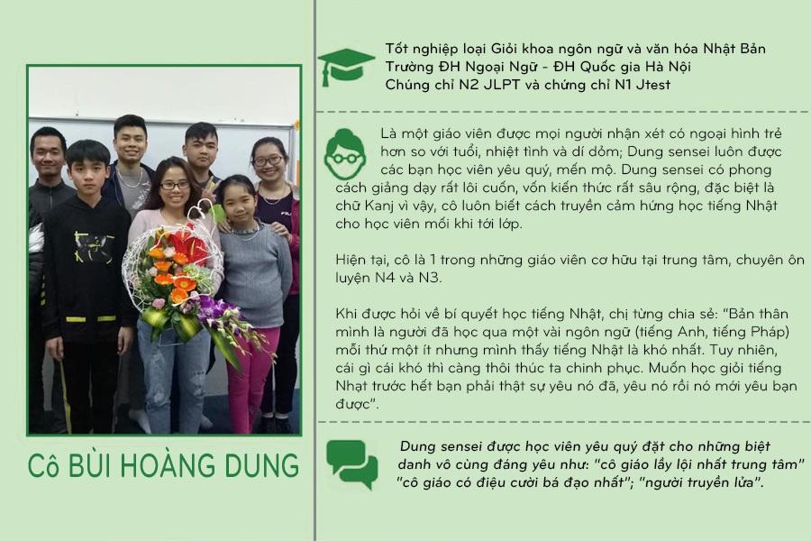Bùi Hoàng Dung