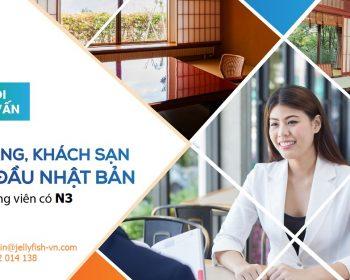 Ngày hội Phỏng vấn trực tiếp với các Khách sạn hàng đầu Nhật Bản
