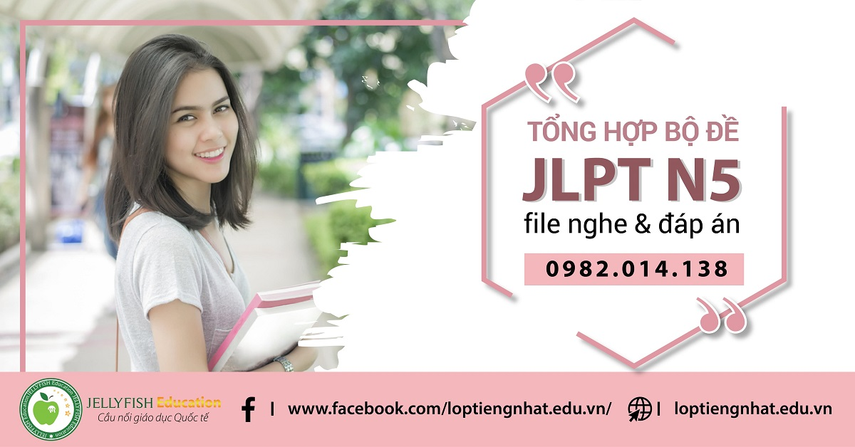 Tổng hợp đề thi JLPT N5
