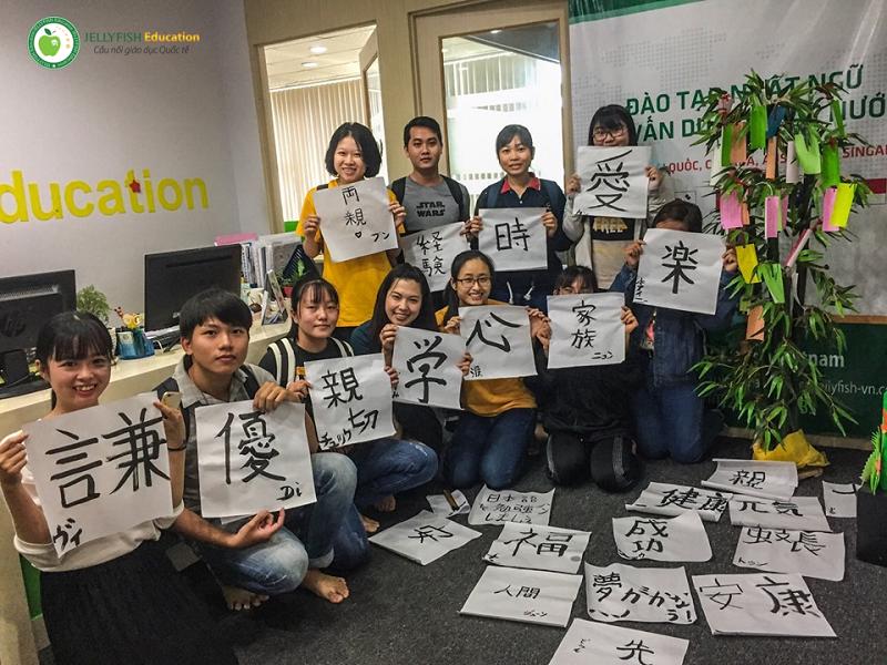 Học tiếng Nhật N2 tại Jellyfish Education - ảnh 2
