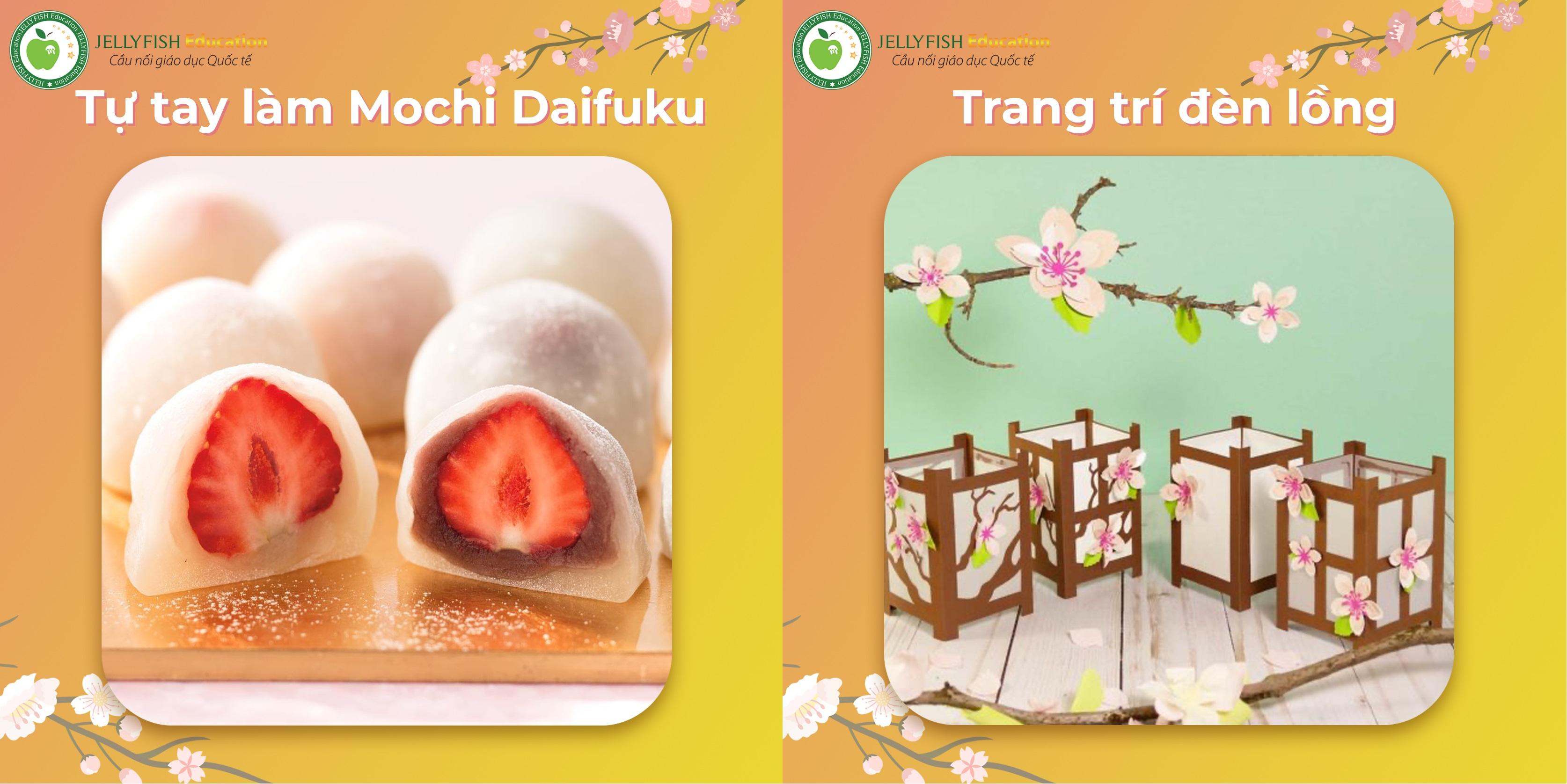 2 (2)Tanabata